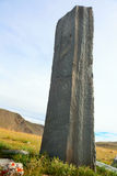 Ancient gravestones in the steppes of the Altai Stock Photos