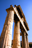 Ancient Greece temple - Athens Stock Image