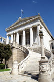 Ancient greek building in Athens Stock Photography