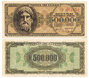 Ancient Greek 500000 drachmas banknote Stock Images