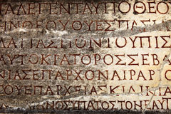 Ancient Greek inscription in asklepion Bergama Stock Image