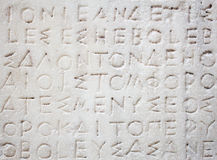Ancient greek inscription carved in marble Stock Images