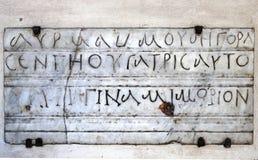 Ancient greek inscription Stock Photo