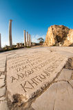 Ancient Greek inscription. Salamis Ruins. Famagusta, Cyprus Royalty Free Stock Photo
