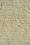 Ancient Greek Inscription Royalty Free Stock Photos