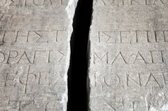 Ancient Greek Inscription Royalty Free Stock Photography