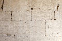 Ancient Greek inscription on stone slabs Stock Image