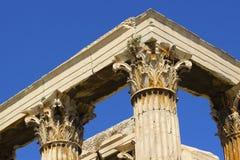 Ancient Greek pillar Stock Images