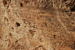 Ancient greek stone writing. In the Delphi Stock Images