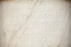 Ancient Greek Text on a marble Stock Image
