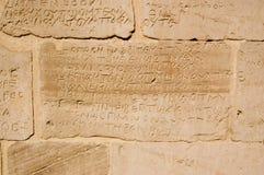 Ancient Greek writing Stock Image