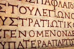 Ancient Greek writing chiseled on stone Royalty Free Stock Image