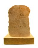 Ancient Greek Writing On The Stone Stock Photography