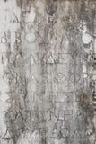 Ancient Greek writing Royalty Free Stock Photos