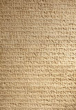 Ancient greek writing on stone Royalty Free Stock Images