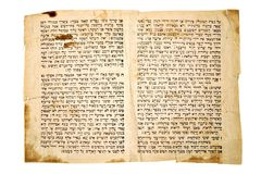 Ancient Hebrew text Royalty Free Stock Images