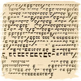 Ancient hebrew writing. A fragment of the manuscript on parchment Torah Royalty Free Stock Photo