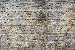 Ancient Egyptian hieroglyph carvings Royalty Free Stock Photos