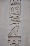 Ancient Hieroglyphics, Sultanahmet Square, Istanbul, Turkey Royalty Free Stock Photos