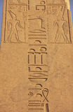 Ancient hieroglyphics on the walls of Karnak temple complex, Lux Royalty Free Stock Photo