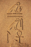 Ancient hieroglyphics on the walls of Karnak temple complex, Lux. Or, Egypt Stock Photography