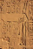 Ancient hieroglyphics on the walls of Karnak temple complex, Lux Royalty Free Stock Image