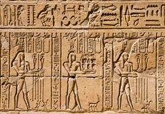 Ancient Hierogyphs Stock Photography