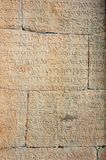 Ancient hindu letters Royalty Free Stock Photo