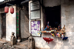 Ancient house and gift booth in Tongli Royalty Free Stock Image