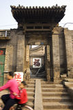 Ancient house of Pingyao,china. Royalty Free Stock Images