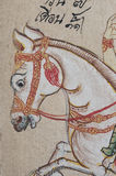 Ancient Illustration From Thailand - White Horse Stock Photo
