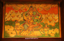Ancient Indian paintings. Folklore Museum Stock Image