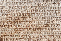 Ancient inscriptions Royalty Free Stock Image