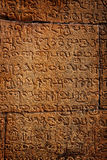 Ancient inscriptions on stone wall Royalty Free Stock Photography