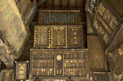 Ancient japanese scripts on old wood panels. Royalty Free Stock Photo