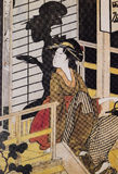 Ancient Japanese traditional dress. Depicts the ancient Japanese characters live, clothes Ukiyo-e, vividly reflect the lives of ordinary people in the face of Stock Images