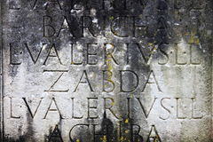 Ancient latin inscription Stock Image