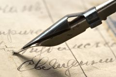 Ancient letter and ink stock image
