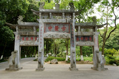 Ancient Longchung , a Historic areas of Three Kingdoms Period Royalty Free Stock Images