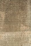 Ancient lykia tablet Royalty Free Stock Photography