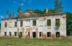 The ancient manor in Belarus Royalty Free Stock Photo