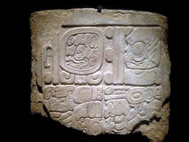 Ancient Maya Art. Refers to the material arts of the Maya civilization, an eastern and south-eastern Mesoamerican culture that took shape in the course of the Royalty Free Stock Image