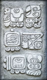 Ancient Mayan hieroglyphs. Set of ancient Mayan hieroglyph Stock Photo