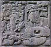 Ancient Mayan stone reliefs. In Qurigua, Guatemala royalty free stock image