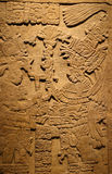 Ancient Mayan tablet Stock Photos