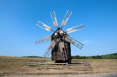 Ancient mill in a mus Stock Photos