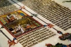 Ancient Miniature Book Stock Photography