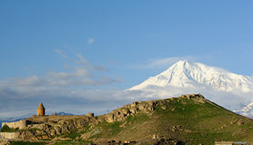 Ancient monastery in front of mountain. Ancient monastery Khor Virap in Armenia with Ararat mountain at background. Was founded in years 642-1662 Stock Photography