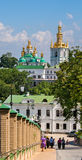 Ancient monastery Kyiv Pechersk Lavra Royalty Free Stock Images