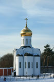 Ancient monastery in Russia. Stock Photo